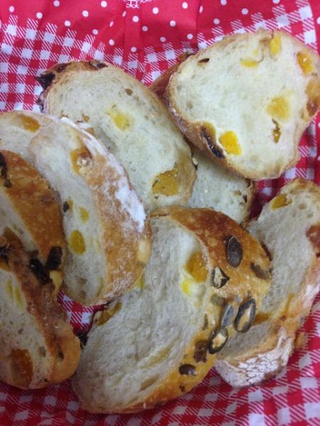 pão com damascos e sementes de abóbora