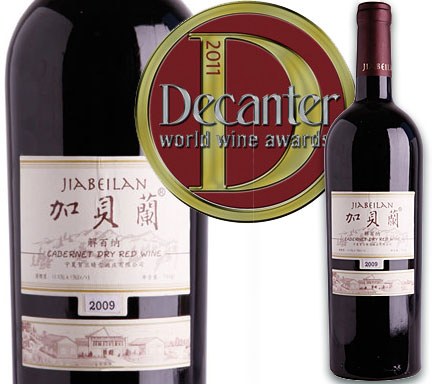 china-decanter-awards