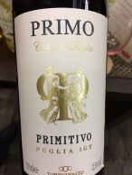 world wine primitivo primo