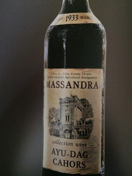 massandra cahors 1933