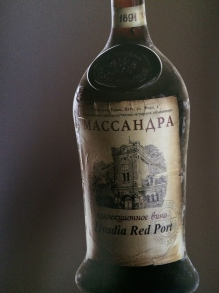 massandra red port