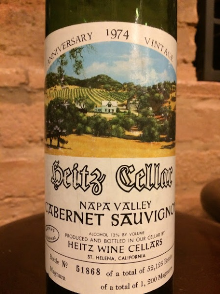 sertao heitz martha vineyard 74