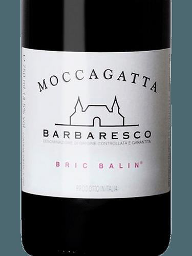 wine spectator moccagatta barbaresco